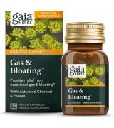 *原廠最新包裝* Gaia Herbs  緩解腹脹 脹氣 改善消化和腸道功能  *50顆素食膠囊 - Gas & Bloating