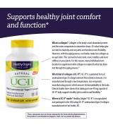 Healthy Origins  UC-II 膠原蛋白  40mg* 120顆素食膠囊 - 非變性 II 型